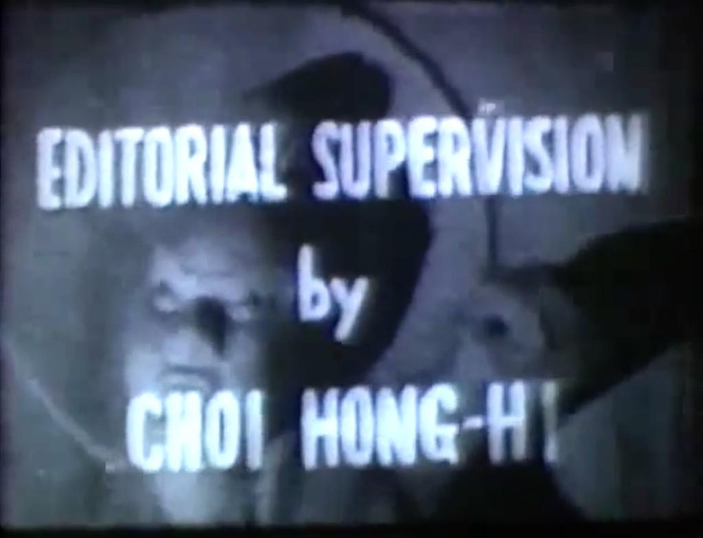 Supervisión Editorial del Instruccional por el General Choi Hong Hi, fundador del Taekwondo